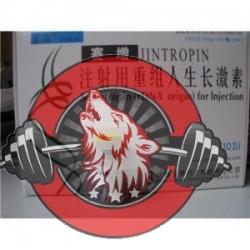 Jintropin 12 i.u.  China Injection